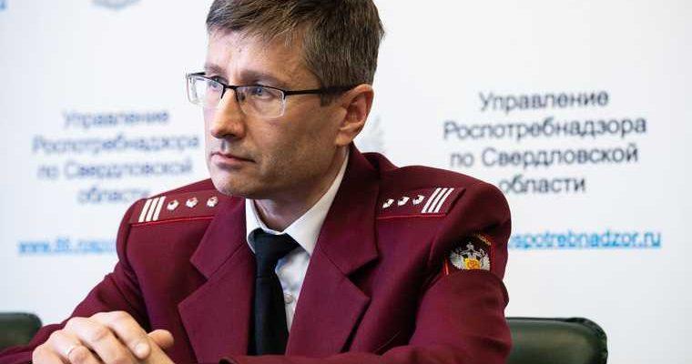 коронавирус новый британский штамм Екатеринбург Свердловская область