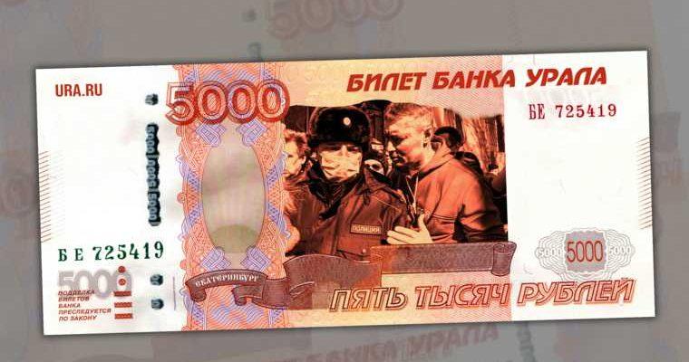 инсайды слухи Свердловская область Екатеринбург
