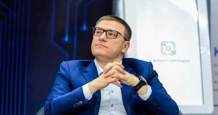 Челябинская область министерство спорта Максим Соколов назначения