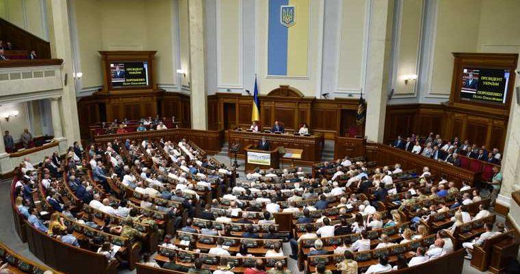 украина потребовала прекратить войну в донбассе