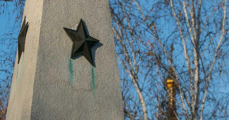 военный мемориал Курганская область