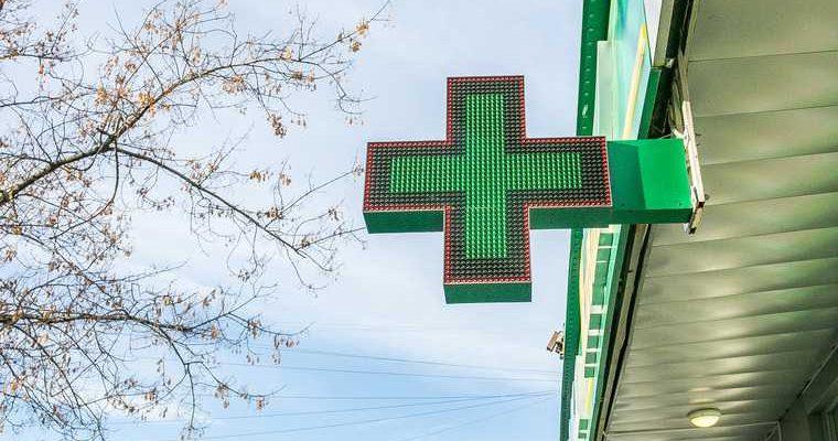 ЯНАО аптеки обеспечение населения лекарственными препаратами