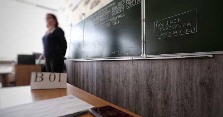 Екатеринбург запись детей в школы