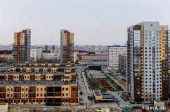 Челябинск арбитражный суд мэрия КУиЗО земля Градобоев Давыдов Магнит