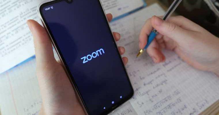 доступ к Zoom