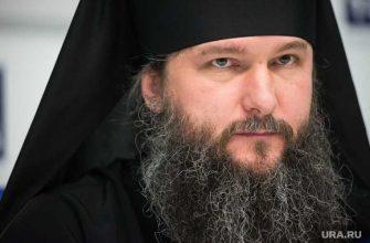 Митрополит Екатеринбургский Верхотурский Евгений Кульберг мошенники