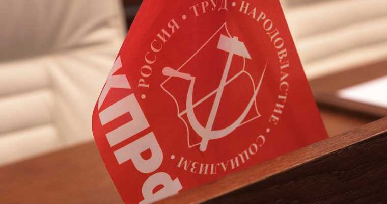 новости хмао коммунисты требуют отставки савинцева главы кпрф лишить депутатского мандата исключить из окружной думы югры