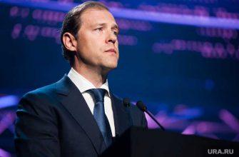 Мантуров самый богатый министр