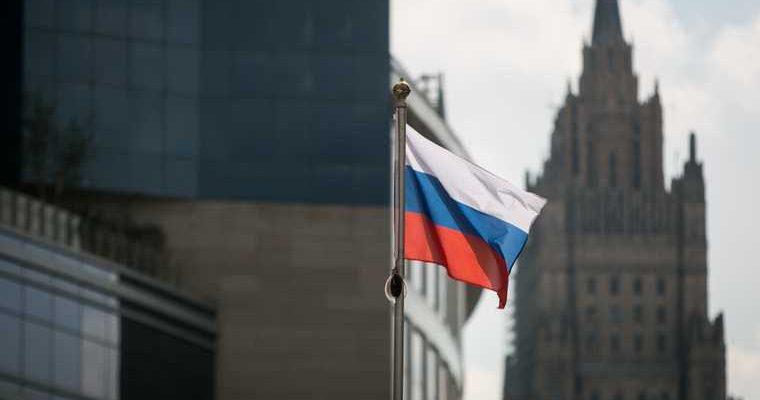 МИД РФ назвало США противником