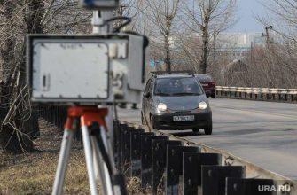курганские дорожные камеры