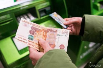 пенсия Россия