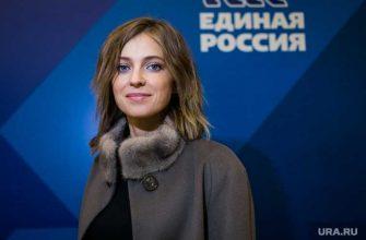 что случилось Наталья Поклонская что случилось оказалась под капельницей