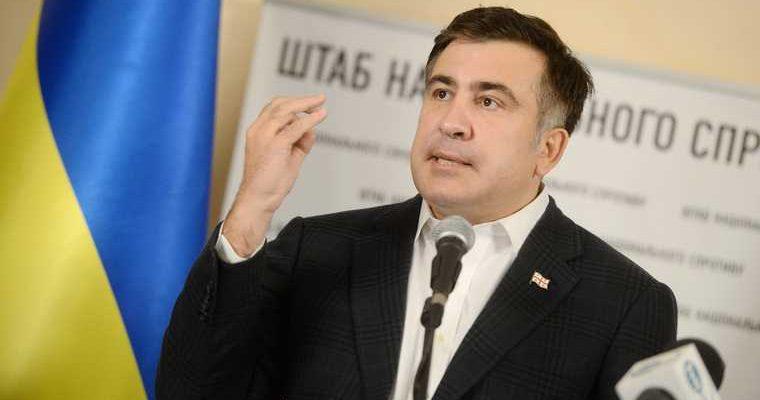 что будет делать Путин Донбасс Украина Саакашвили