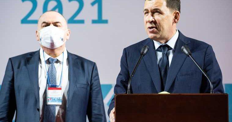 губернатор Евгений Куйвашев выборы 2022 отставка Свердловская область