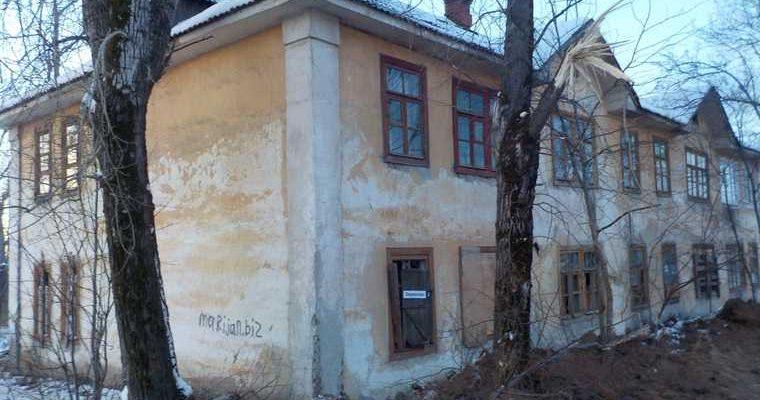 ветхое жилье снос реновация выселяют пенсионеров Карпинск Свердловская область