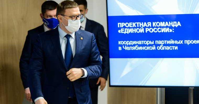Путин послание 21 апреля Челябинск Текслер отчет