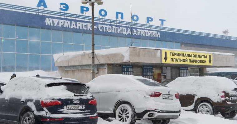 российские курорты
