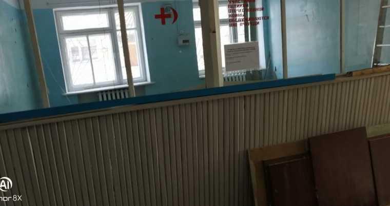 В Курганской области продают здание поликлиники. Фото