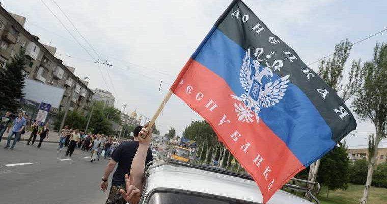 присоединение Донбасса к России