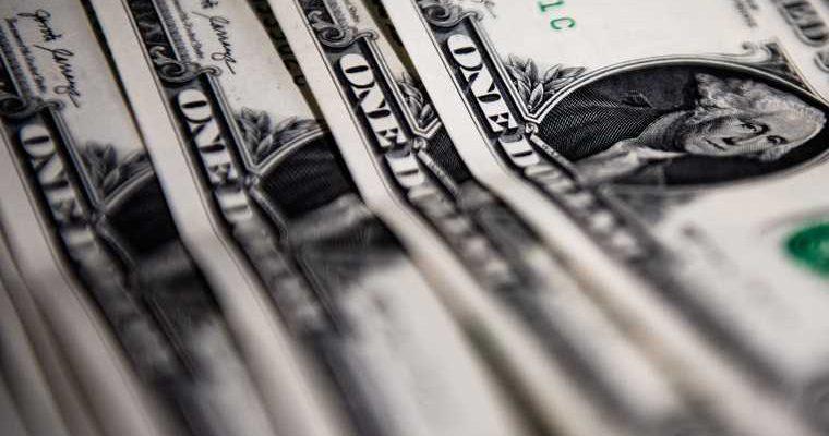 ЦБ статистика фальшивых денег