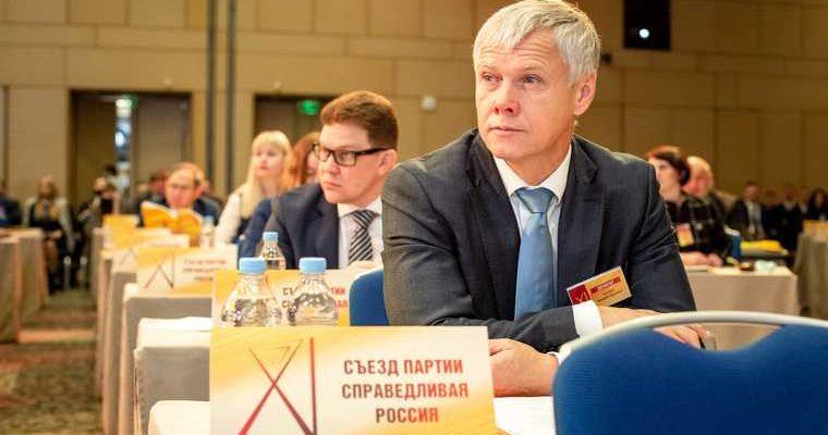 Челябинская область выборы Госдуму 2021 Гартунг Справедливая Россия две региональные группы