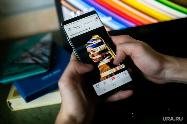 """Мобильное приложение """"Вконтакте"""". Москва"""