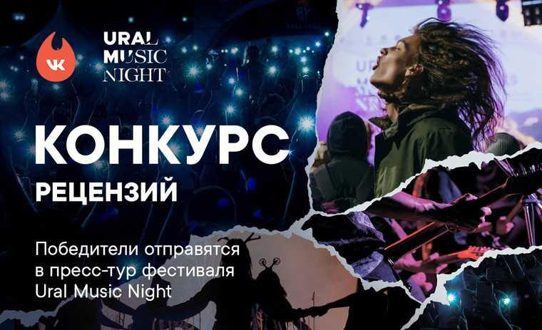 Новый сериал Стивена Кинга иконкурс отUral Music Night