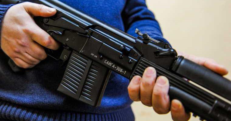 Челябинск мужчина справка оружие бог мужчина полиция