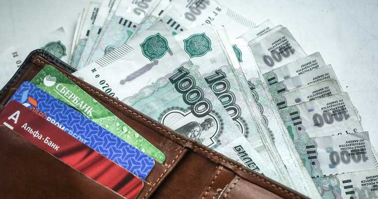 зарплаты чиновников в России