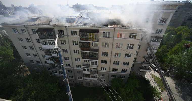 причина пожара в доме Шейнкмана 19