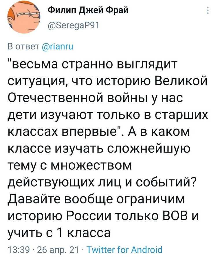 Соцсети взорвались после предложения Яровой ввести новый предмет. «Ее Россию мы знаем»