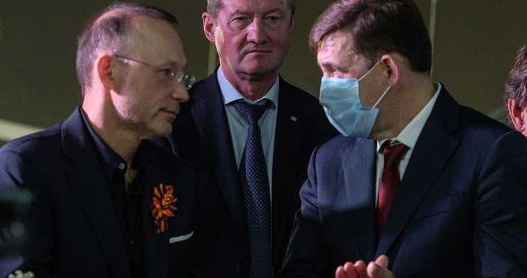 Евгений Куйвашев Свердловская область губернатор встреча выборы Козицын Алтушкин Бобров