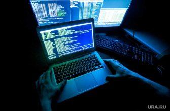 остановить кибермошенников