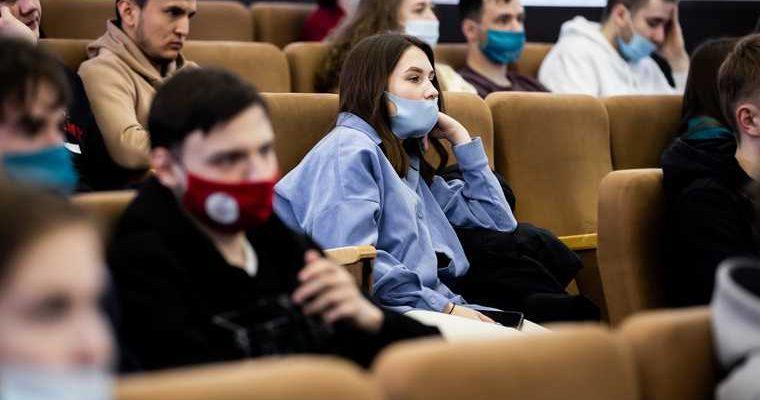 молодежь Пермский край обучение в вузах