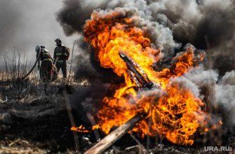чрезвычайная пожарная опасность