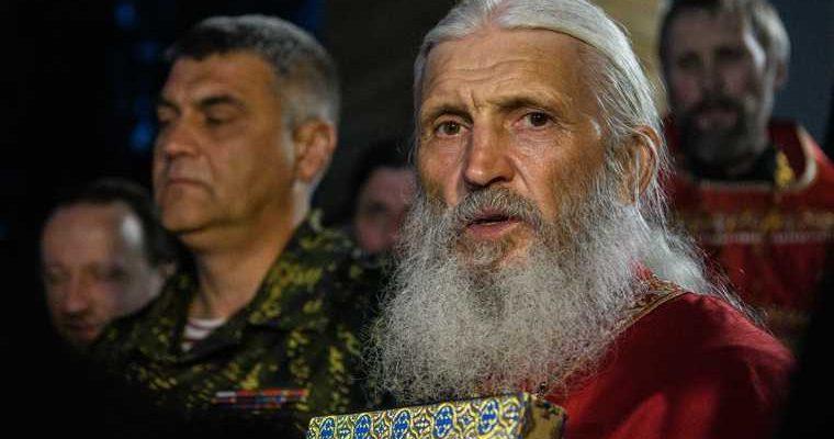 суд над отцом Сергием 26 мая