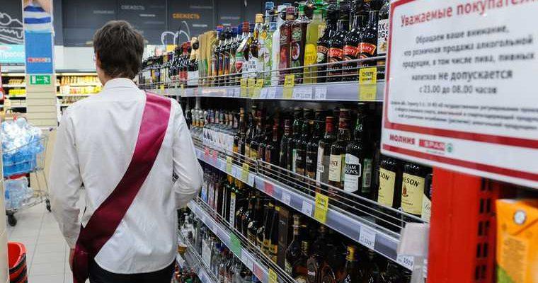 Челябинск Последний звонок школьники алкоголь «Красное&Белое»