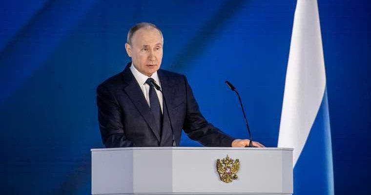 Путин налоговое соглашение Нидерланды