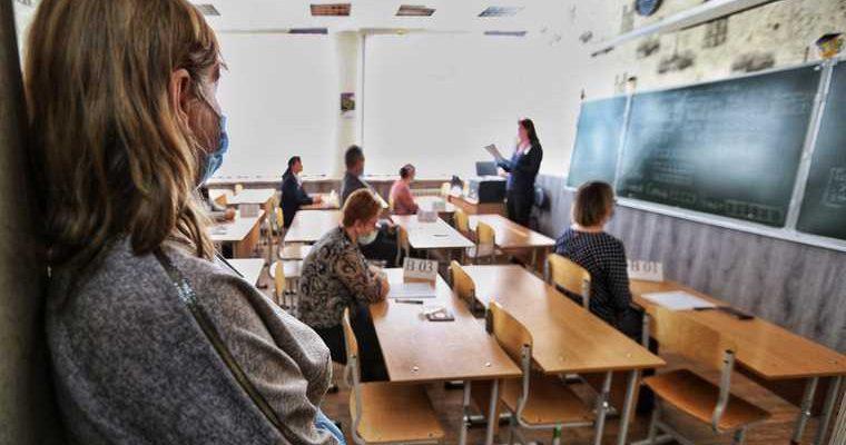 инспекция школ