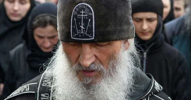 отец Сергий монастырь