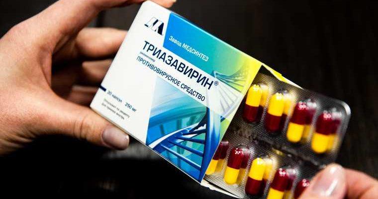 Триазаверин эффективность исследования коронавирус Свердловская область
