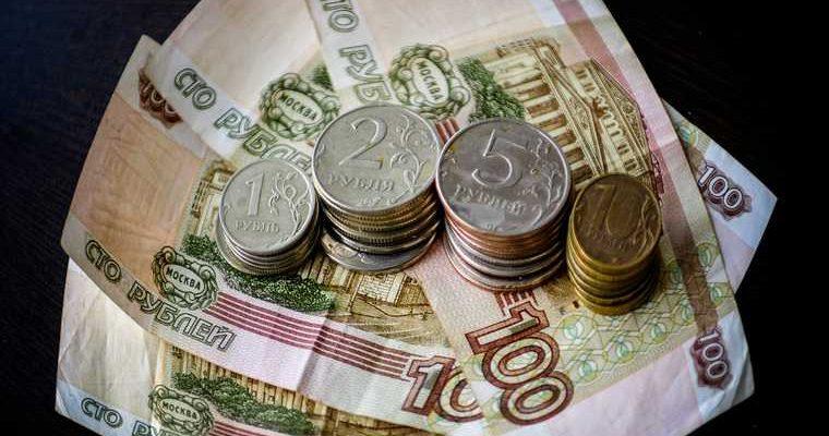 пенсия предпенсионер сокращение увольнение выплаты