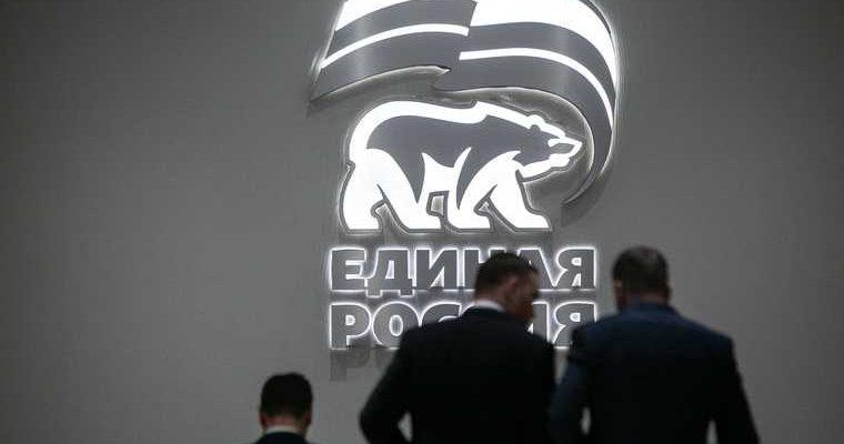 Праймериз Единая Россия Нефтеюганск