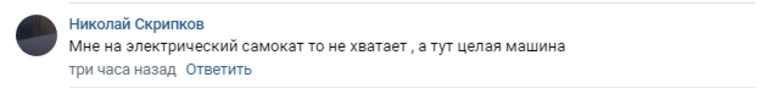 В соцсетях обрадовались словам Илона Маска о заводе Tesla в РФ. «Пригодится для национализации»