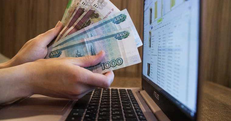Олег Шеин Госдума безусловный базовый доход выплаты Россия