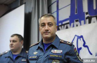 ГУ МЧС по Тюменской области