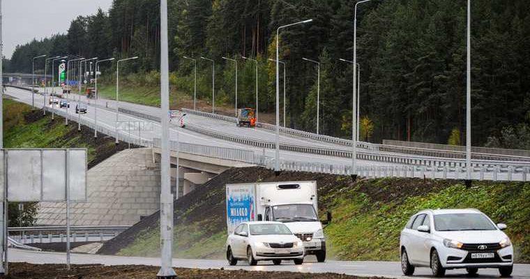 Челябинск Екатеринбург трасса М 5 закрыли мост движение ограничение где проехать