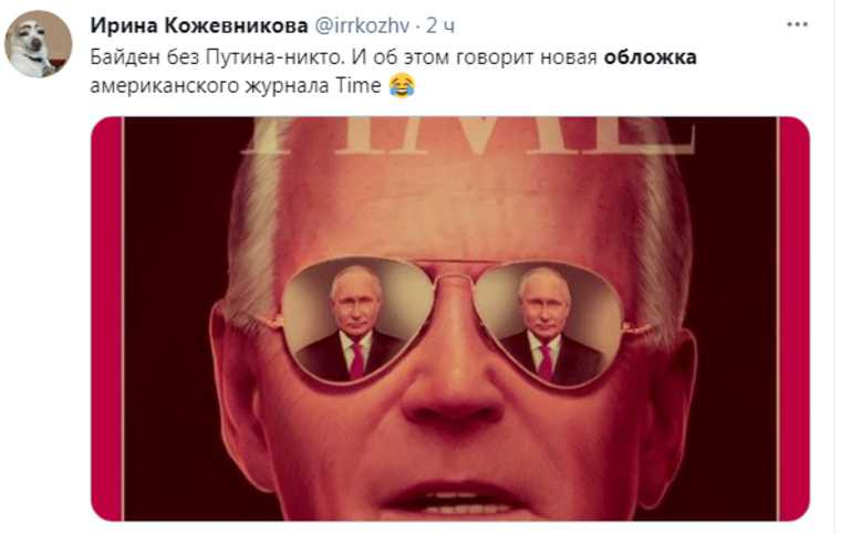 В соцсетях объяснили значение новой обложки журнала Time. «Байден без Путина никто»