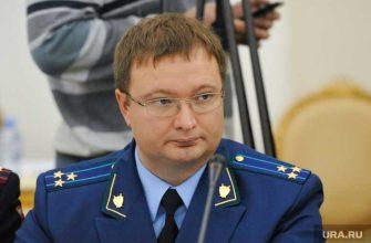 генерал прокурор тюмень