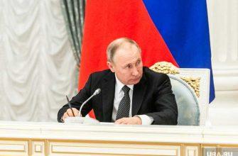 Путин ввел ежемесячные выплаты из бюджета для части россиян